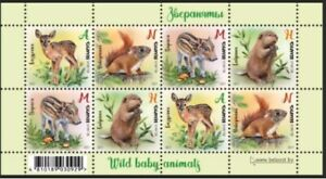 "Belarus 2021 Small sheet ""Children's philately. Animals"" MNH"