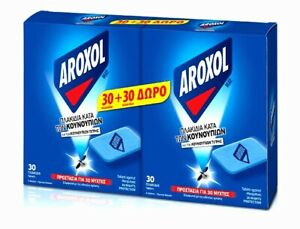 00786 Aroxol Repellent Mat Tablets Refills For Mosquito Flies Insects 60 Pieces