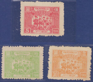 China 1947 April 4 Children's Day Complete Set MNG.
