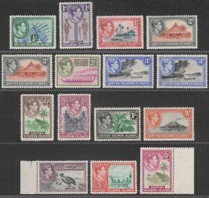 British Solomon Islands 1939 KGVI Set UM Mint SG60-72 cat £100