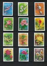 Taiwan RO China, 1988 Flowers complete   12v  Mnh