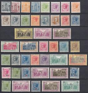 Monaco - lot 1924-26 - MH. CV $ 120