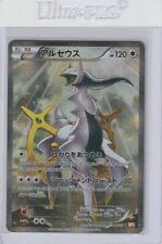 2015 Pokemon Japanese 024/027 Arceus Holo Full Art 1st Edition Mint
