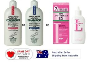 Japan KAMINOMOTO Medicated Hair Growth Shampoo/Conditioner 300ml/Treatment150ml