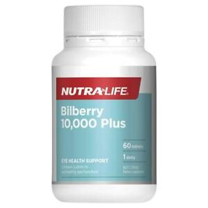 NEW Nutralife Bilberry 10,000 Plus 60 tablets Lutein Eye Health Support