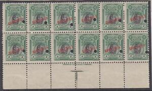 PERU, 1918 Bolivar, 2c Black & Green, ABN Co Plate Proof, SPECIMEN block of 12