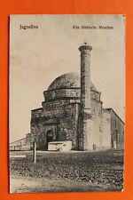 La Serbie Srbija AK Jagodina 1905-20 turc Mosquée Bâtiments Architecture ++++