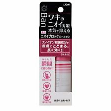 Lion Ban Smell Block Roll-on Deodorants Unscented 40ml Made In Japan