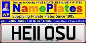 HE11 OSU, HELLO, SUE, SUSAN, HELLOS YOU, Private Plate, Cherished Number, Reg
