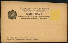Le Monténégro années 1890 2n jaune entiers postaux Inutilisé Carte #C44521