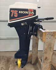 Honda 10 Hp 4 Stroke LS Tiller Outboard Boat Motor 4 6 8 10 15 20 25 30 35
