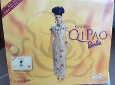 Barbie Qolden Qi-Pao Anniversary Edition - NRFB