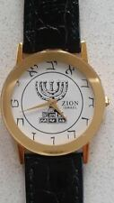 Hebrew Letter Watch with Menorah From ISRAEL Thin Elegant Great Bar Mitzvah Gift