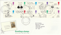 26 FEBRUARY 1996 GREETINGS ROYAL MAIL FIRST DAY COVER TITTERHILL SHS