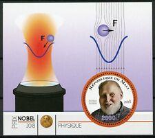 Mali 2018 MNH Nobel Prize Winners Physics Arthur Ashkin 1v M/S Science Stamps