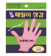 Korean Patent JungJun Skin Beauty Body Scrub Finger Exfoliating Bath Glove a06