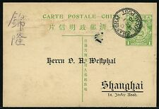 Cina 1910 Green Coiling Dragon PC Shanghai LPO dater Invitation SMS Scharnhorst