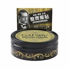 805698 Gatsby Dressing Pomade Classical Tight Strong Hold Shine Hair Wax 80g