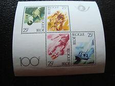 BELGIQUE - timbre yvert et tellier bloc n° 58 n** (Z8) stamp belgium