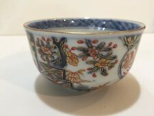 Antique Arita, Fuki Choshun, Japanese Imari Meiji Period 1868-1912 Bowl & Dish