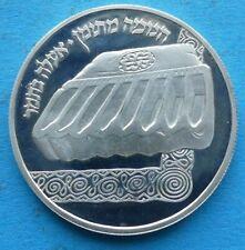 ! Israel Silber 2 Sheqalim 1982 Hanukkah Yemen Lamp Pp- proof- R ! mintage 8996