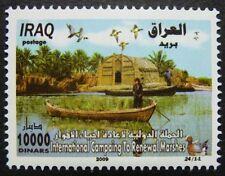 Irak Iraq 2009 Boot Ship Boat Marschland Vögel Birds 1768 MNH