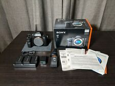 Sony Alpha A7 II 24.3MP Digital Camera - Black (Body Only) with extra batteries