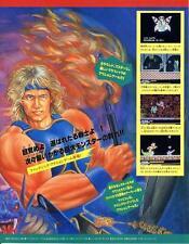 Lord of King Terao no Dosukoi Oozumou FC JAPANESE GAME MAGAZINE PROMO CLIPPING