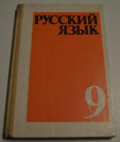 1990 Russische Bücher auf Russisch Lehrbuch Klasse 9 UdSSR Sowjetunion