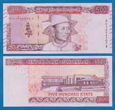 Myanmar (Burma) 500 Kyat P New 2020 UNC Low Shipping! Combine FREE!