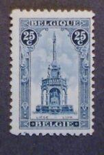 BELGIUM   stamp, #123b, OG NH, (18.5 x 28mm) - MINT- Extremly Rare - F/VF