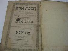 1844 Vilna CHOCHMAT ADAM & Binat Adam by Avraham Danziger Antique/Judaica/Jewish