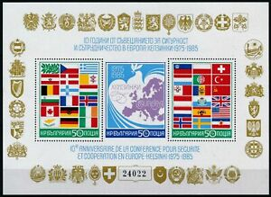 Bulgaria 1985 - 10th Anniv. Conference for Co-op & Security in Europe - MNH