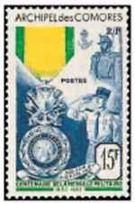 Timbre Médailles Comores 12 ** (30405) - cote ** : 66 €