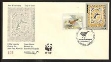 CANADA QUEBEC PROVINCE # QW11A WILDLIFE CONSERVATION 1998 FIRST DAY COVER (1)