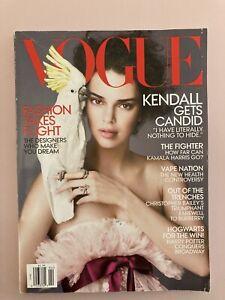 American Vogue Magazine - Kendal Jenner Cover April 2018