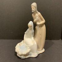 """NAO by LLADRO -  """"Holy Family"""" Nativity Mary Joseph Jesus"""