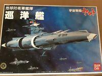 Star Blazers Battleship - EDF Space Cruiser model kit 10 inches long