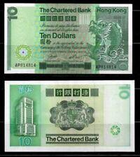 Hong Kong Chartered Bank $10 1st January 1981 (UNC) Radar Number AP 814 814