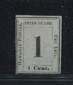 1863 Hawaii Postage Stamp #15 Mint No Gum F/VF Plate 4-B Type II