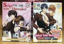 DVD ANIME Sekai Ichi Hatsukoi Season 1&2 + OVA + Movie Region All + FREE SHIP