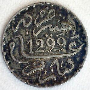 1882 Morocco Dirham Silver Coin Moulay Al-Hassan Ruler You Grade Nice One