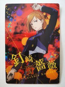 Jujutsu Kaisen Bandai Made in Japan Jump Fair Shueisha weekly #1-03 R Nobara