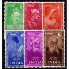 India 1952 Year Set Complete Poets MLH White Gum Cat Val 4000/-