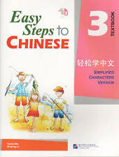 Easy Steps To Chinese 3  (textbook)