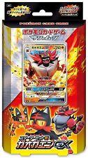 Pokemon Sun & Moon Starter Set Deck FIRE Japanese Sealed *SHIPS FROM USA*