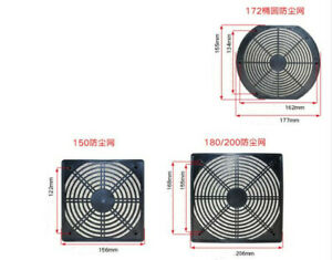 For Fan Dustproof 150/172/180/200mm Dust Filter Guard Grill Protector Cover New