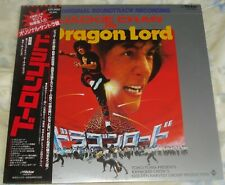 DRAGON LORD (Philip Chen) original near mint Japan stereo lp (1982)