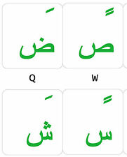 ARABIC KEYBOARD STICKERS LABELS TRANSPARENT GREEN  LETTERS FOR COMPUTER LAPTOP