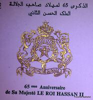 MA1052 65° MAJESTE HASSAN II  MAROC FDC  ENVELOPPE PREMIER JOUR